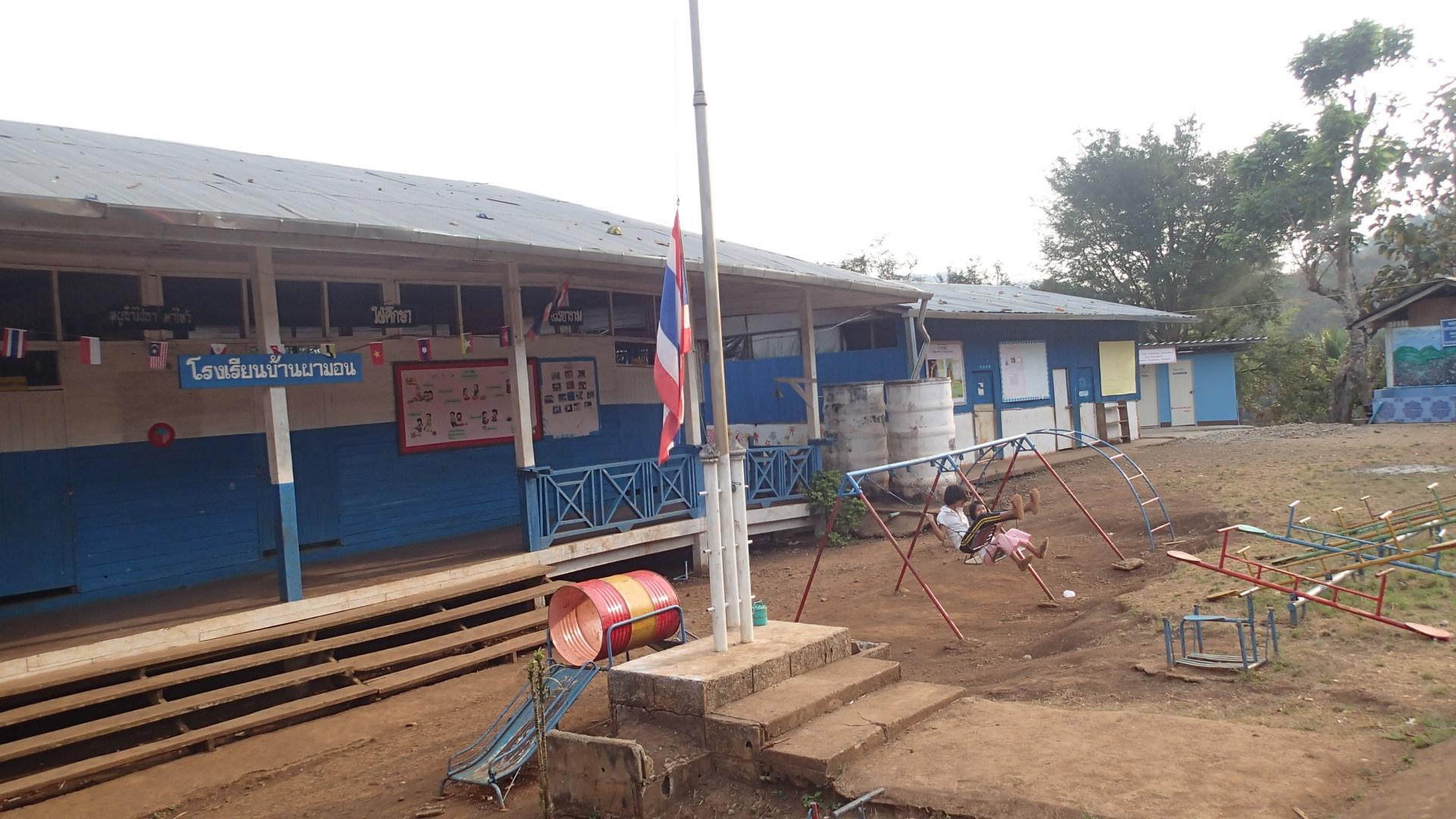 Ecole Lahu