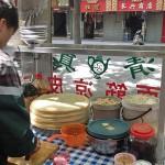Vendeur de pâtes dans la rue