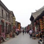 Pingnao, ville médiévale chinoise très bien préservée et inscrite au patrimoine mondial de l'Unesco