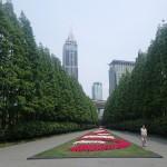 Quartier de la concession française à Shanghai