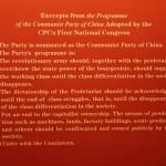 Charte du PCC