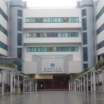 Une des universités de Hong Kong