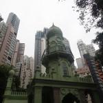 1ere mosquée de Hong Kong