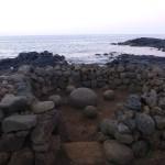 Pierre magnétique, le point de l'ile le plus éloigné de toute autre terre
