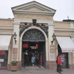 Marché central de Santiago