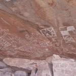 Peintures rupestres de Incamachay vieilles de 2000 ans